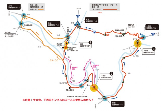 course_map2015
