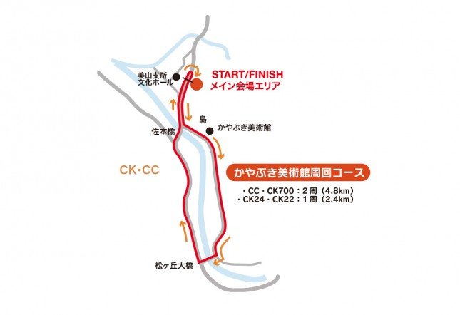course_map2018kayabuki