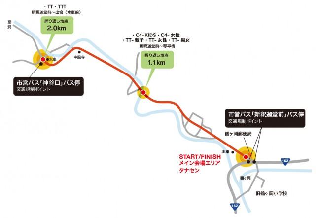 course_map2018tsurugaoka