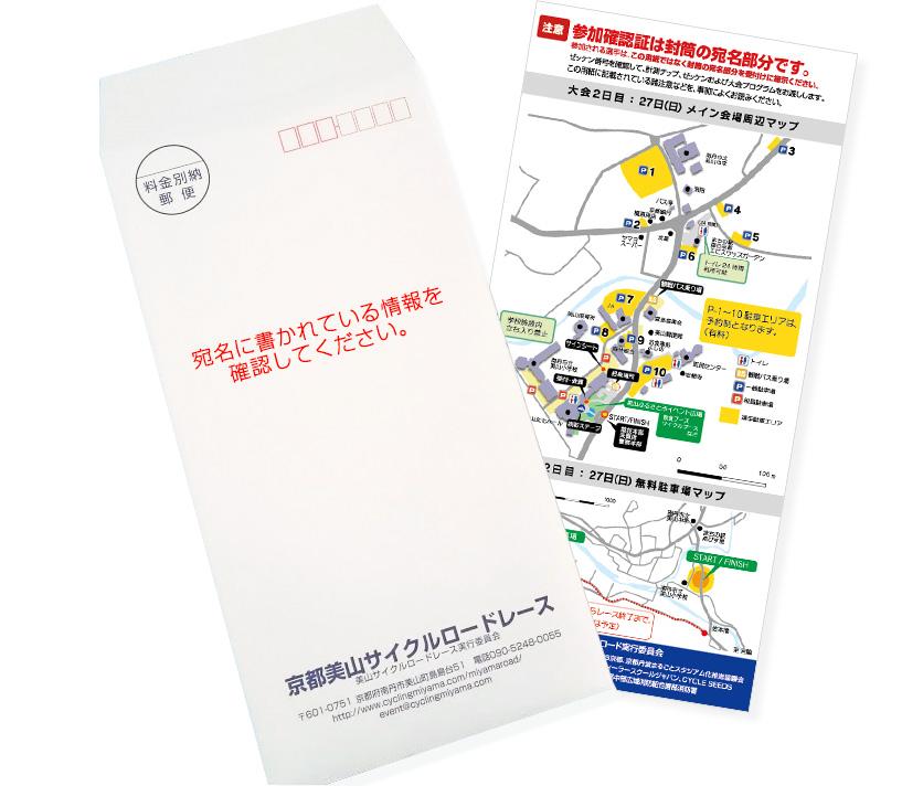 guide2018