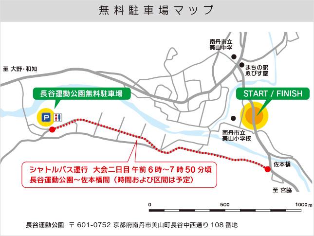 map_nagatani